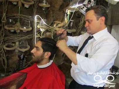 آموزش آرایشگری مردانه درجه ۱ و ۲