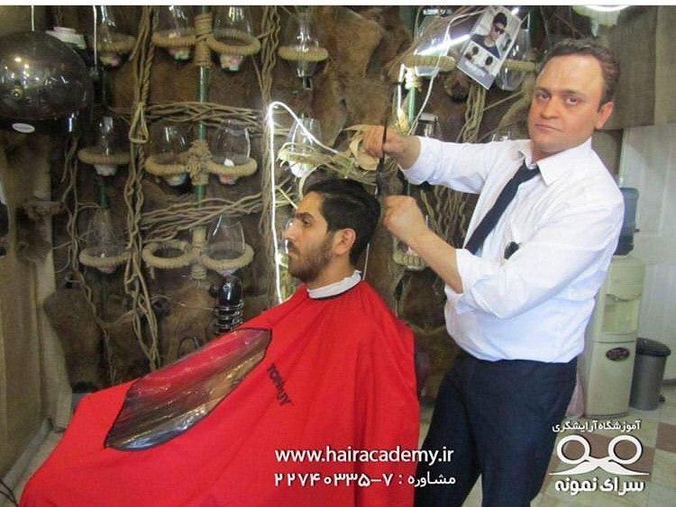 دوره آموزش آرایشگری درجه 1
